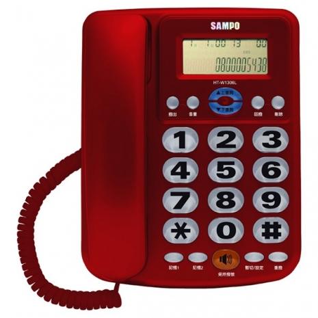 SAMPO聲寶 來電顯示有線電話 HT-W1306L(紅)