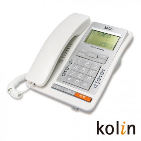 KOLIN歌林 來電顯示有線話機 KTP-703L(白色)