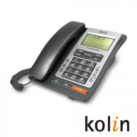 KOLIN歌林 來電顯示有線話機 KTP-703L(深灰色)