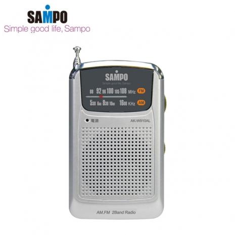 SAMPO聲寶 收音機 AK-W910AL(銀色)
