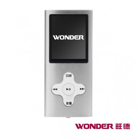 WONDER旺德 MP4數位播放器 WD-9902V(8GR) 銀色