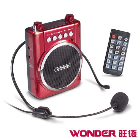 WONDER旺德 多功能數位教學機 WS-P008
