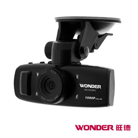WONDER旺德 行車記錄器 WD-9C02RV