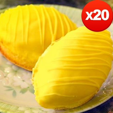 【彰化美食村】檸檬餅禮盒-20入