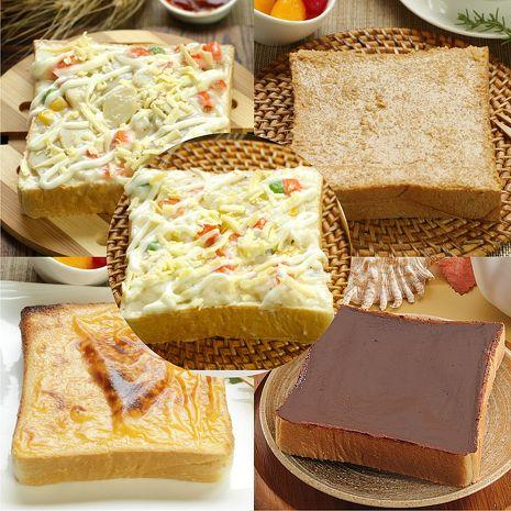 【彰化美食村】O-Hi-Yo元氣厚片土司【素食口味】20片