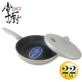 《掌廚》日本理研附蓋平底鍋(22cm)