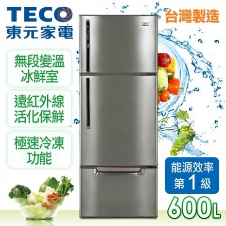 【東元TECO】600L變頻三門冰箱/古銅鑽R6061VXH