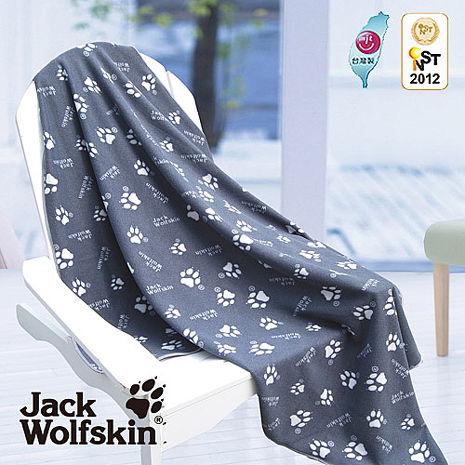 【采棉居寢飾文化館】 Jack Wolfskin四季毯