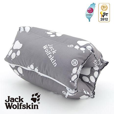 【采棉居寢飾文化館】 Jack Wolfskin多用途手枕
