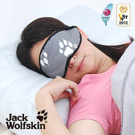 【采棉居寢飾文化館】 Jack Wolfskin眼枕