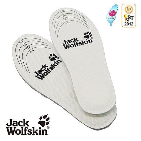 【采棉居寢飾文化館】Jack Wolfskin飛狼女用足呼吸抗菌鞋墊