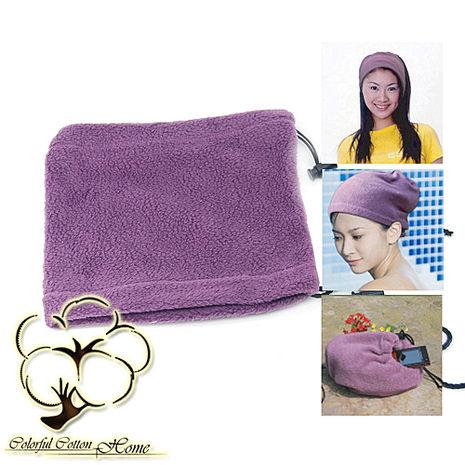 【采棉居寢飾文化館】 多用途頭套圍巾