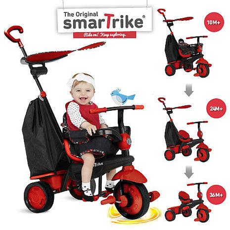 福利品-英國smarTrike火星探險嬰幼兒3合1觸控三輪車 蘋果紅