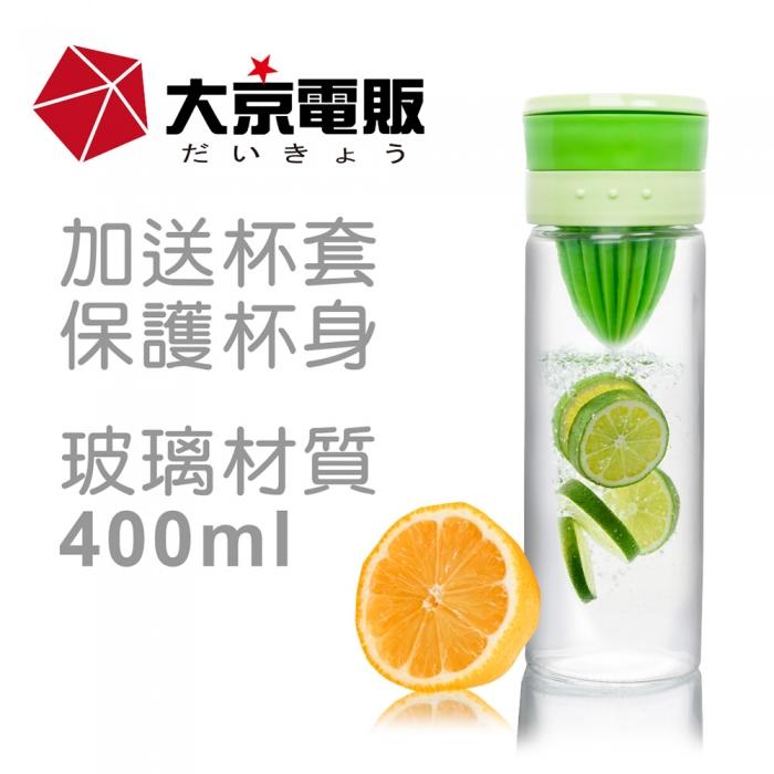 【大京電販】AKWATWK蔬果榨汁杯1入組_榨汁瓶/玻璃/隨身杯/磨汁杯/檸檬杯/魔力杯
