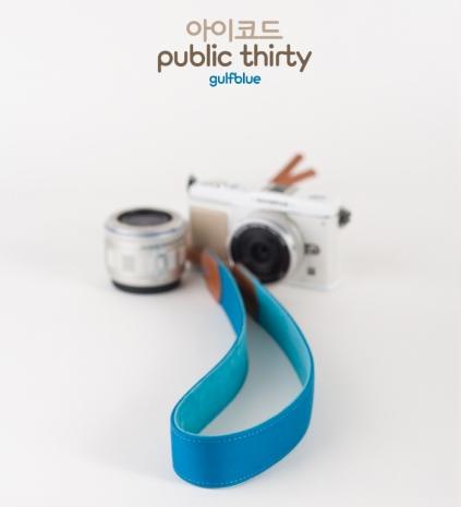 ICODE 幸運草 最流行的彩色相機背帶 PUBLIC 30  [海灣藍/P1821]