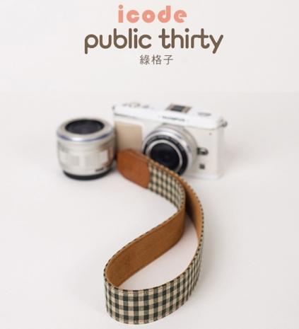 ICODE 幸運草 最流行的彩色相機背帶 PUBLIC 30  [綠格子/P3301]