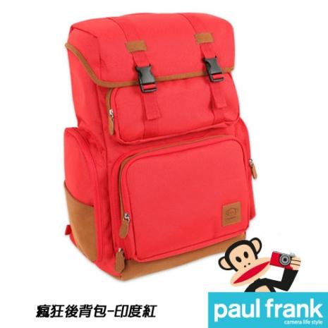 Paul Frank 大嘴猴相機包系列-嬉皮後背包[13PF-C-BP03-RD/印度紅]