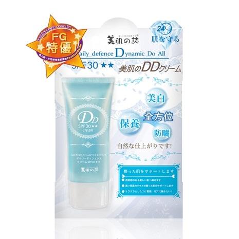 【美肌之誌】 全日防護美白DD霜SPF30★★ 即期特賣