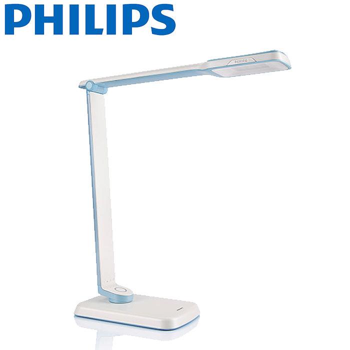 【飛利浦 PHILIPS】大視界 SPADE PLUS 晶彥 LED檯燈 (71663) 藍色