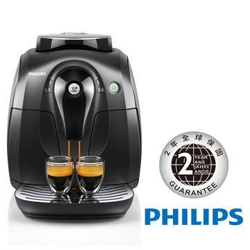 【飛利浦 PHILIPS】 2000 全自動義式咖啡機 (HD8650)加贈咖啡豆一磅
