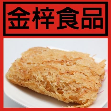 預購七日《金梓食品》煙燻魷魚片