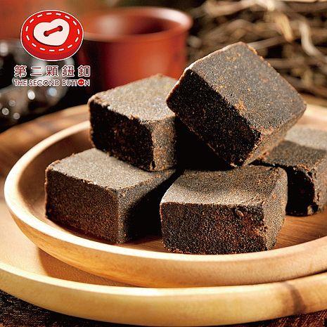 《第二顆鈕釦》仙草凍飲黑糖(200g/袋,共兩袋)-預購