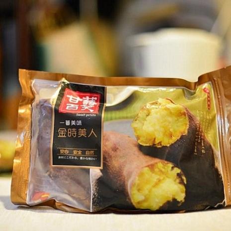 預購七日《甘藷百笑》台灣金時美人冰烤地瓜(600g一包,共六包)
