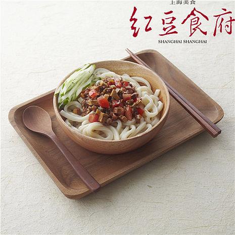 《紅豆食府SH》蕃茄紹子麵(680公克/盒,共兩盒)預購七日