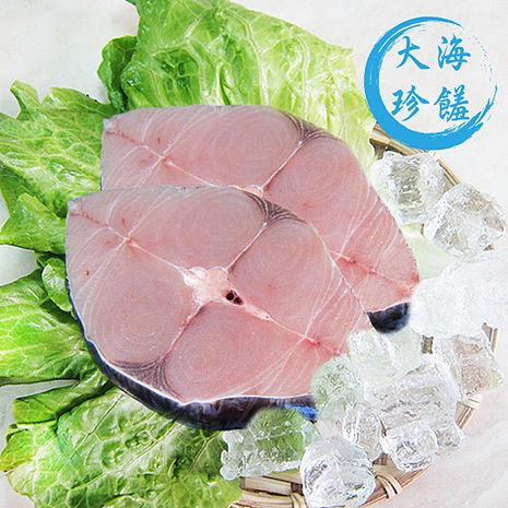 《賣魚的家》印尼厚切土魠魚(220g/片,共兩片)預購七日