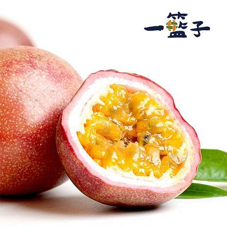 《一籃子》南投埔里自然農法百香果6斤-預購-活動