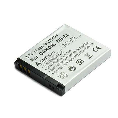 CBINC Canon NB-8L 副廠鋰電池