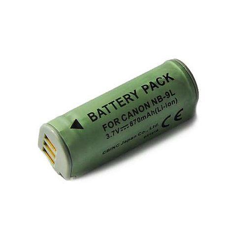 CBINC Canon NB-9L 副廠鋰電池