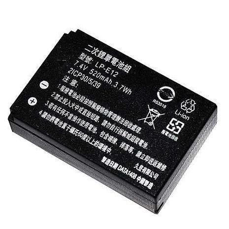CBINC Canon LP-E12副廠鋰電池