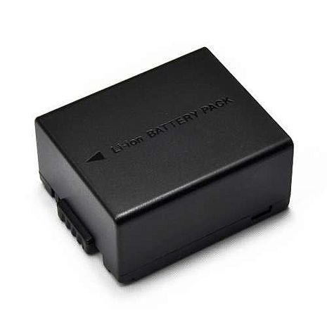 Panasonic DMW-BLB13E BLB13 原廠鋰電池(盒裝)