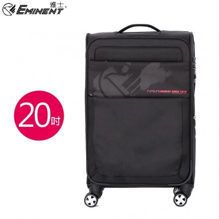 【EMINENT雅仕】20吋 世界之旅商務箱 可加大登機箱 行李箱(6132C)