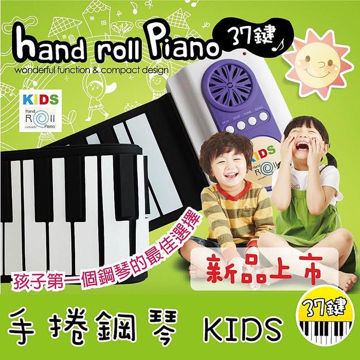 2015年新款 山野樂器 兒童手捲鋼琴 KIDS
