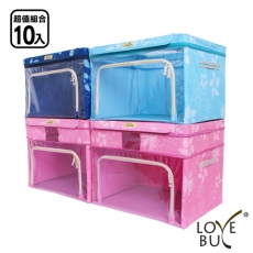 Love Buy新款升級版創意大視窗摺疊收納箱_66L變80L超值十入