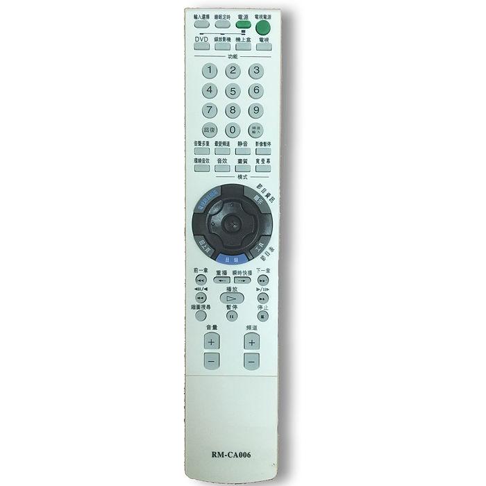 新力4合一液晶電視遙控器RM-CA006