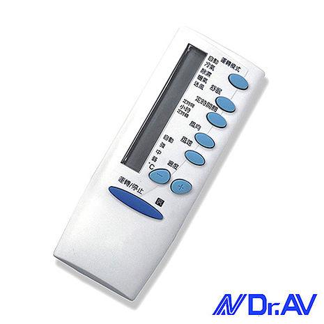 【Dr.AV】AI-T1東元專用冷氣遙控器/含艾普頓/吉普生(北極熊系列)