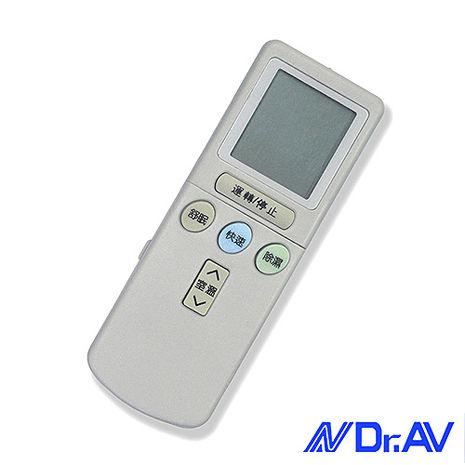 【Dr.AV】AI-2H日立專用冷氣遙控器(北極熊系列-雙頻外型)