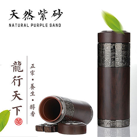 【宜興宜豪】龍形天下金屬雕琢天然紫砂保溫杯/泡茶/茶專用-黑木紋-特賣