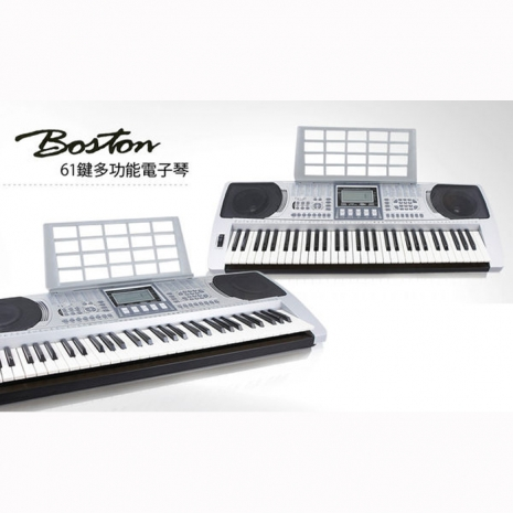 【BOSTON】BSN-250 標準61鍵可攜式電子琴+單叉琴架 (BSN250)