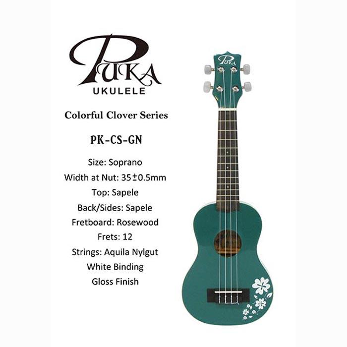 買一送一【PUKA】綠色幸運草 PK-CS'21吋'亮面烏克麗麗(PKCS) 椴木音箱,四葉幸運草圖騰