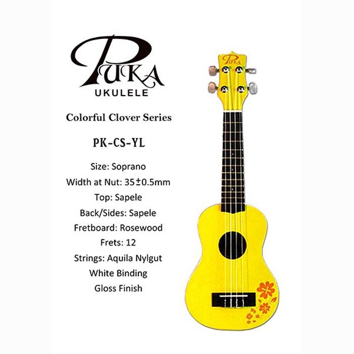 買一送一【PUKA】黃色幸運草 PK-CS'21吋'亮面烏克麗麗(PKCS) 椴木音箱,四葉幸運草圖騰