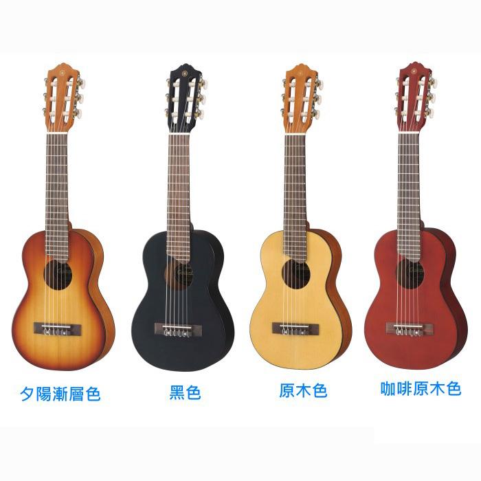 【YAMAHA】山葉 GL-1 古典旅行吉他/古典吉他/吉他麗麗(GL1)