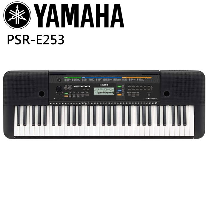 【YAMAHA 山葉】標準61鍵入門款電子琴-公司貨保固 (PSR-E253)