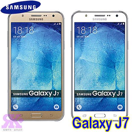 Samsung Galaxy J7 5.5吋八核4G雙卡智慧手機-贈9H鋼化玻璃保貼+傳輸線+三星原廠2A旅行快速充電組+專用皮套