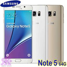 Samsung Galaxy Note 5 5.7吋八核智慧手機-64G-贈9H鋼化玻璃保貼+原廠旅行2A充電組+7800行電