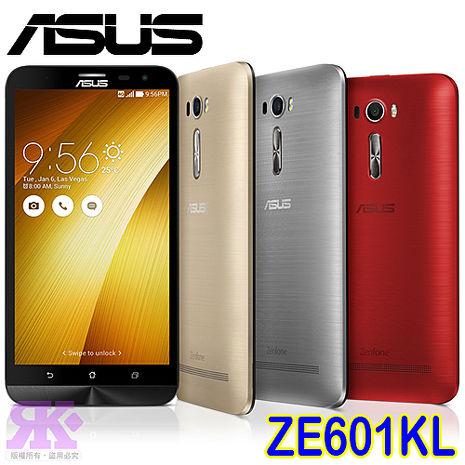 ASUS ZF2 Laser ZE601KL 6吋八核智慧手機-贈專用皮套+9H鋼保+多功能收納包+集線器+USB-LED燈+奈米噴劑