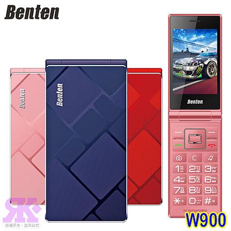 Benten W900 雙卡雙待銀髮3G手機(全配)-贈奈米噴劑+韓版可愛收納包+原廠全配配件包(含電池及座充